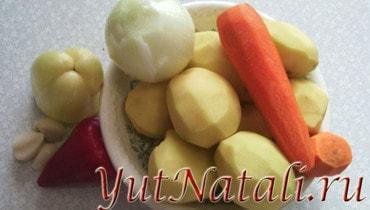 Картофель,марковь,лук,болгарский перец