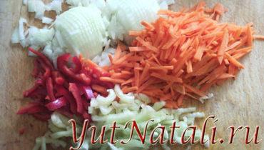 Нарезка из овощей