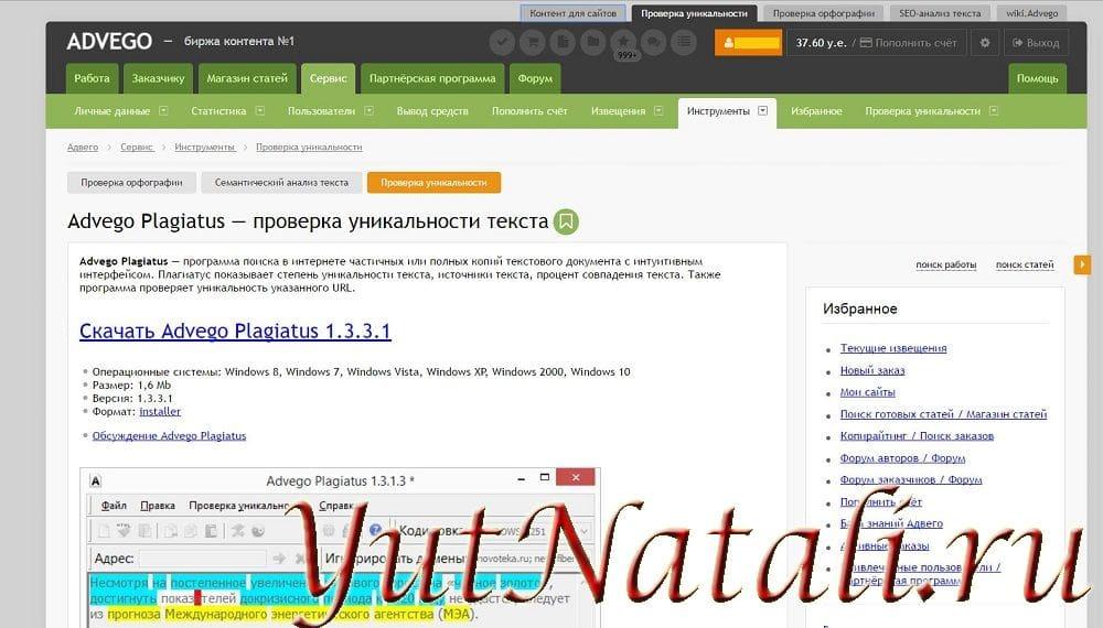 модели похожие сайты на адвего Avi-outdoorФинская компания
