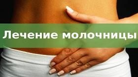Советы при планировании беременности - Уют в доме