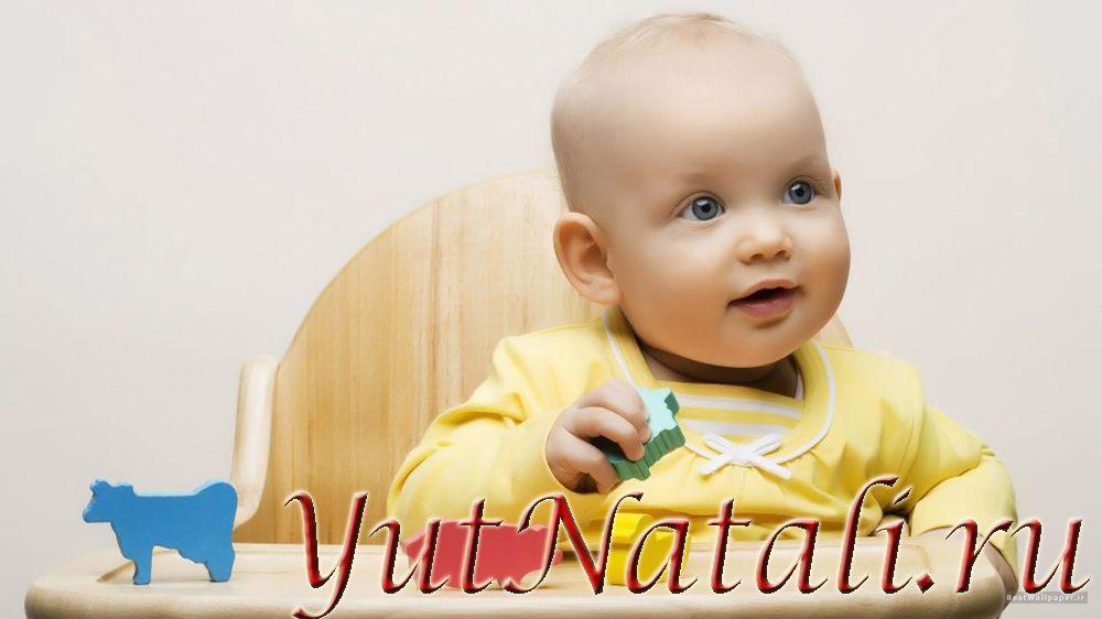 Описание развитие ребенка в 11 месяцев стихи