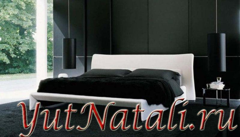 Чёрное и белое в интерьере спальни.
