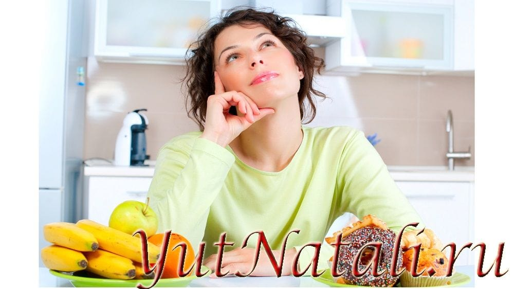 Похудеть диеты раздельное питание