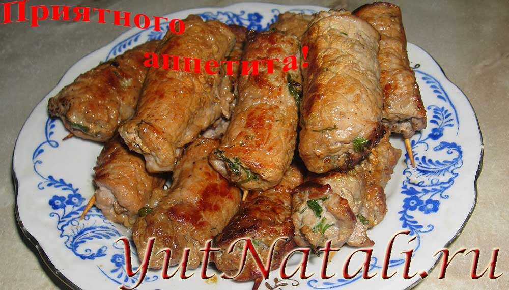 Рецепты вкусных блюд из свинины пошагово