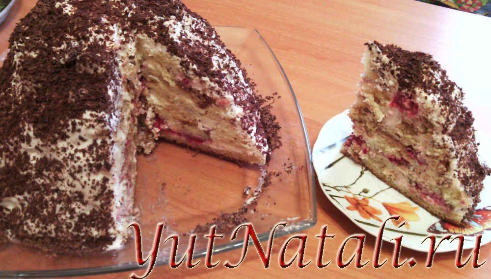 Торт санчо панчо рецепт с фото пошагово